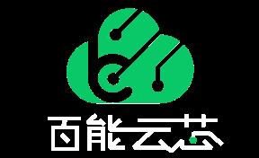 百能云芯元器件采购商城Logo